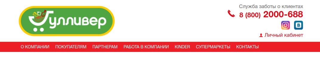 Активировать карту Чудокарта.рф