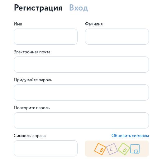 Регистрация бонусной карты Detmir.ru