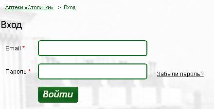 stolichki.ru - активировать карту аптеки