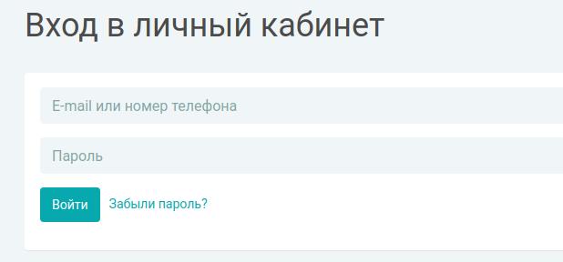 Регистрация бонусной карты на Bonus.avtosushi.ru