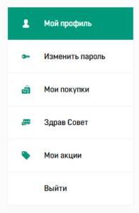 gorzdrav.org - активировать карту