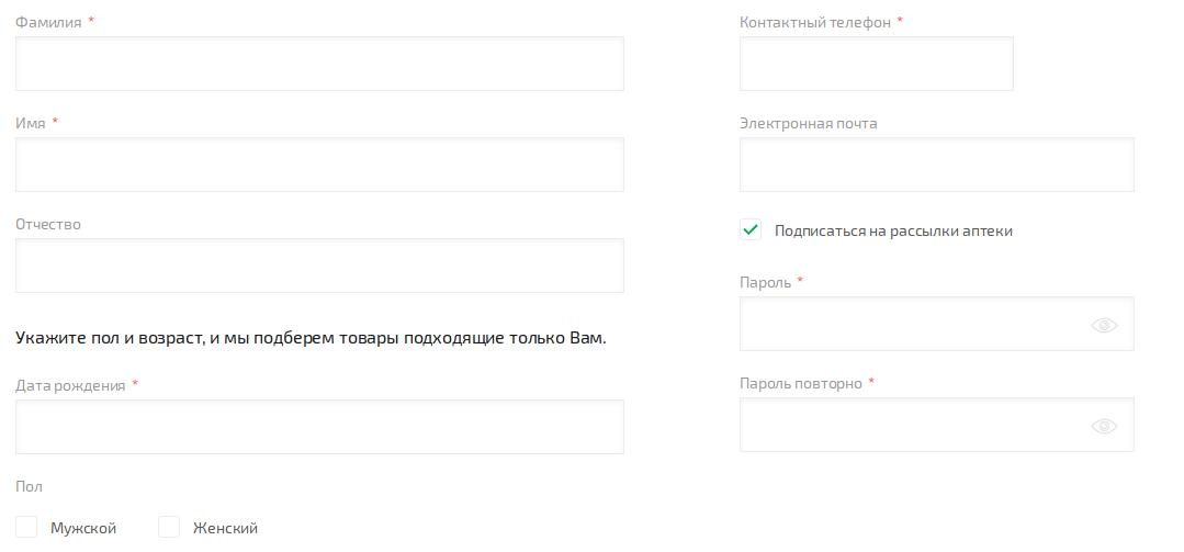 Как зарегистрировать и активировать карту Озерки на 6030000.ru?