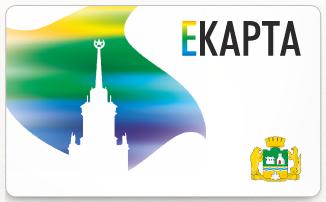 Транспортная карта Екарта