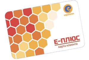 Карта Е-ПЛЮС