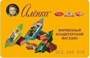 Как активировать карту shop.alenka.ru?