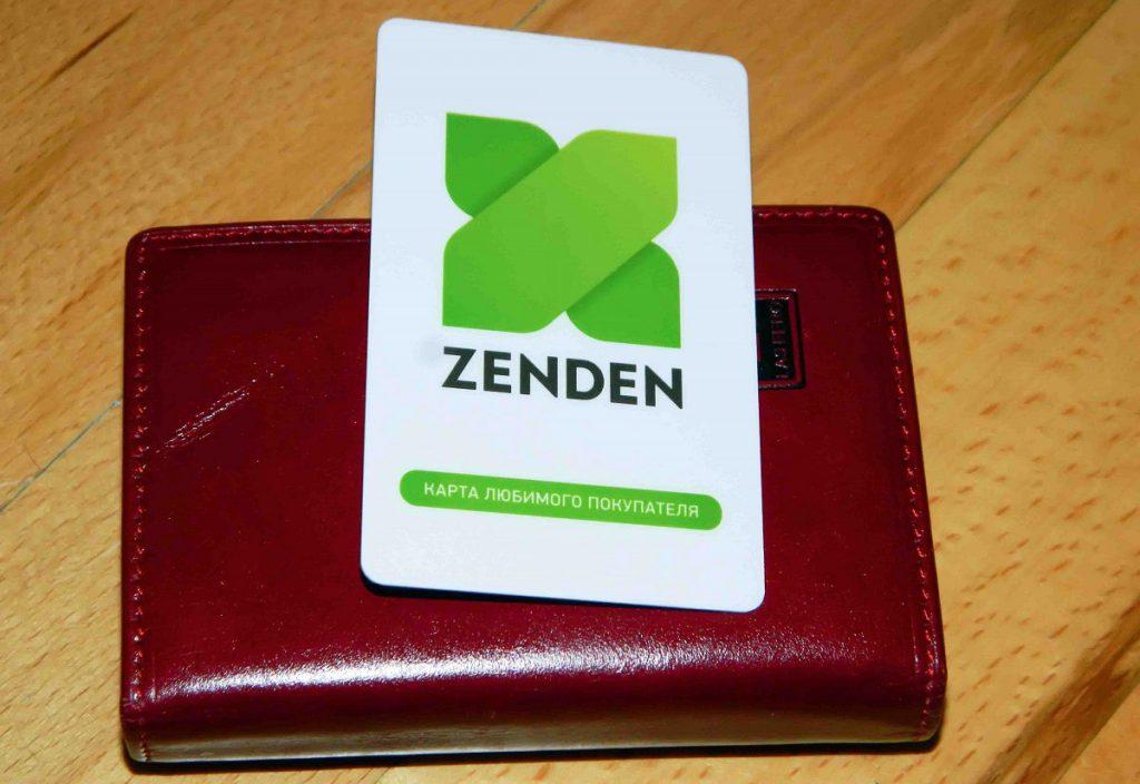 Карта любимого покупателя ZENDEN