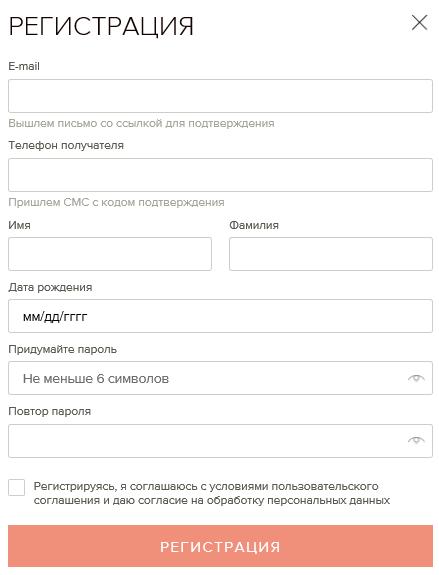 ioptima.ru - зарегистрировать карту