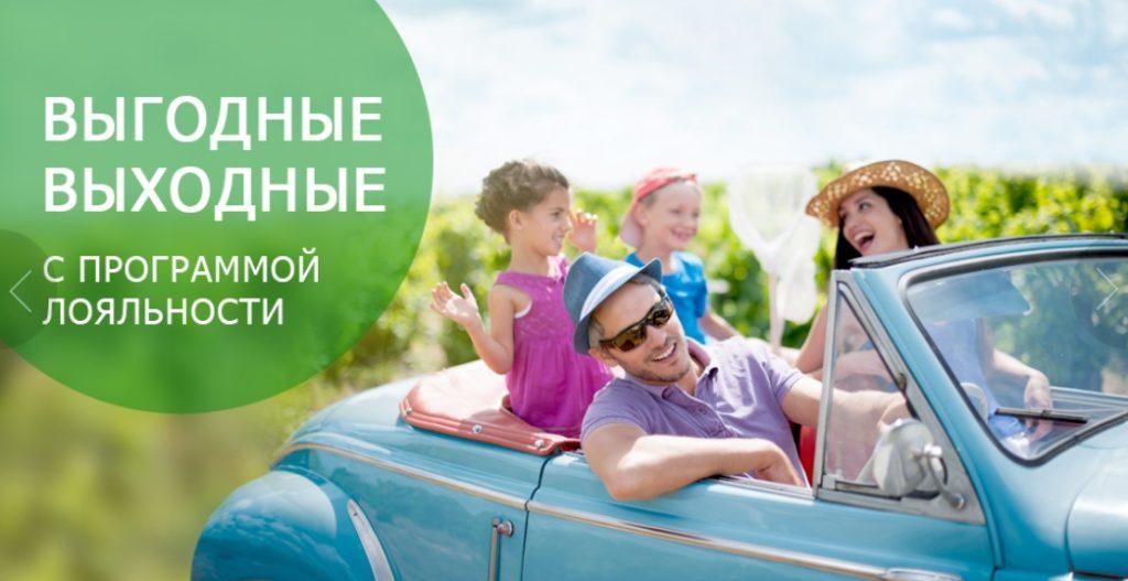 Как узнать сумму бонусов на карте Башнефть на www.bashneft-azs.ru?