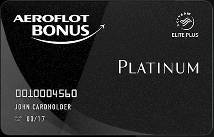 платиновая карта Аэрофлот Бонус
