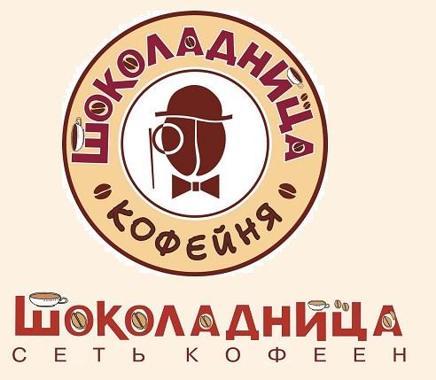 shoko.ru регистрация бонусной карты Шоколадница