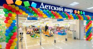 detmir.ru - проверка бонусного баланса карты Детский мир