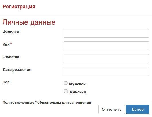 """""""Снегири"""" - регистрация карты"""
