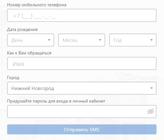 sclub.ru - карта бонусов Связной