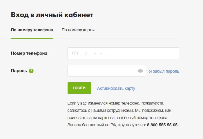 5ka.ru - как узнать бонусы по карте Пятерочка