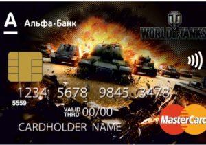 alfabank.by - бонусы карты Альфа-банка