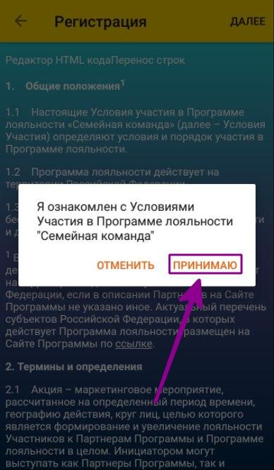 komandacard.ru - карта лояльности Роснефть