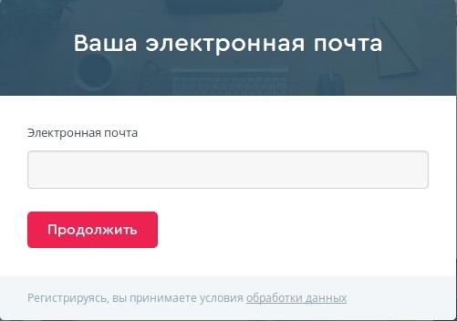 kcentr.ru (сorpcentre.ru) - регистрация карты Корпорация Центр