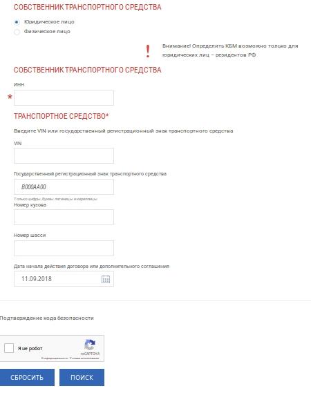 autoins.ru - проверить бонус Малус