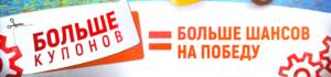 vtk-vrn.ru - зарегистрировать купон