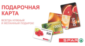 card.spar-nn.ru - активировать карту SPAR