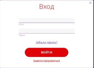happyby.com - регистрация чека в акции Счастливая покупка
