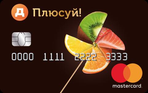 dixy.ru - регистрация и активация карты плюсуй