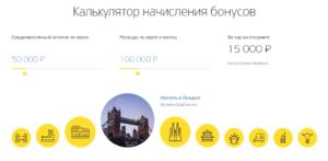 tinkoff.ru - тинькофф карта с кэшбэком