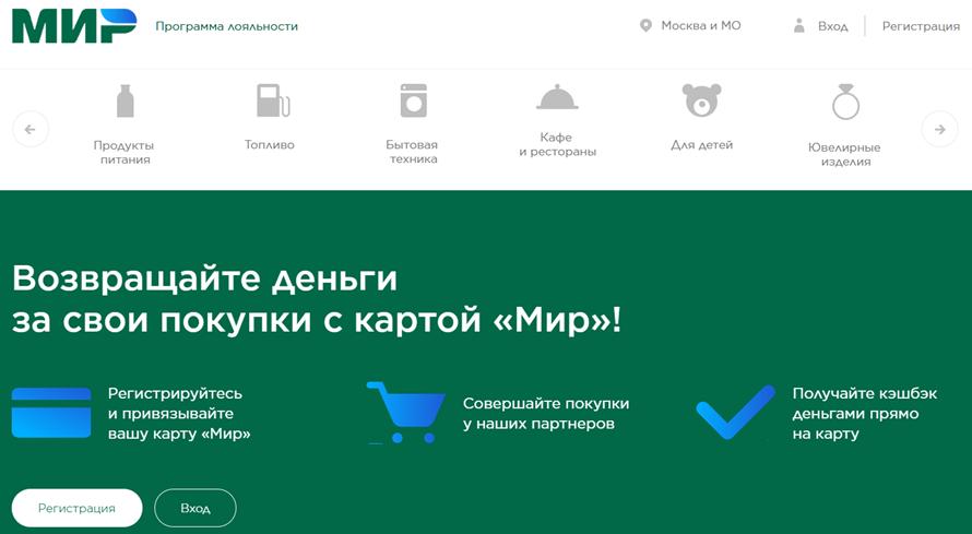 Регистрация на сайте программы