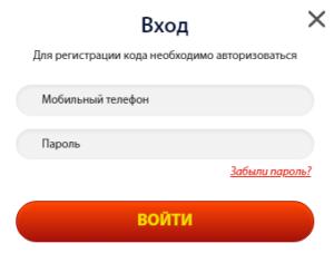 Как зарегистрировать кода на doshirak.com?