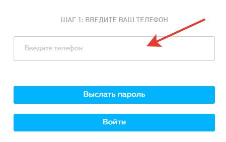 yastolet.ru - активировать карту