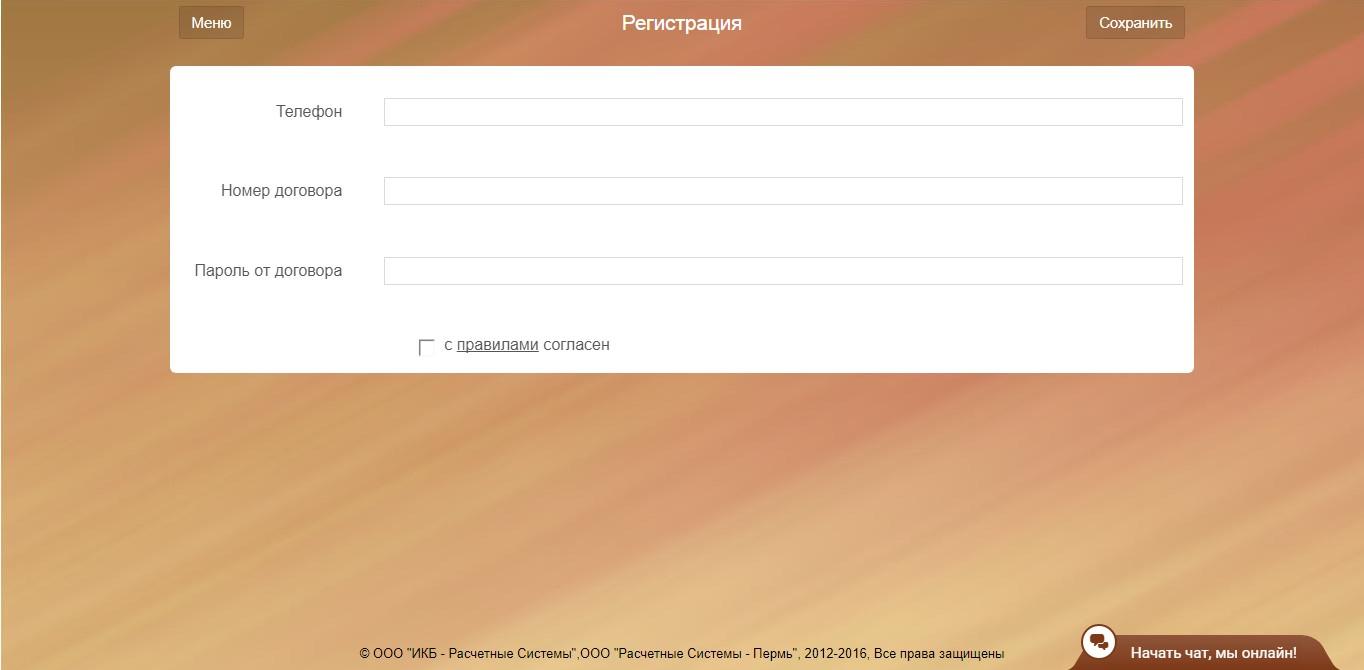 Регистрация карты школьника и получение доступа к личному кабинету
