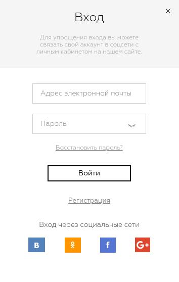 Личный кабинет участника клуба Соколов