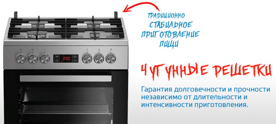 плиты