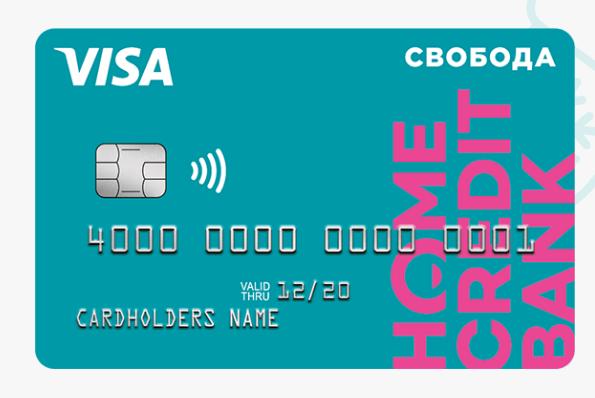 Баланс карты Хоум Кредит Банк?