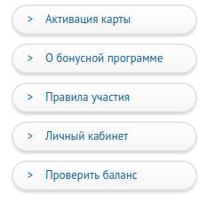 Официальный сайт сети аптек Будь здоров