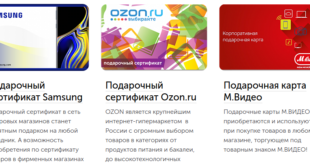 Официальный сайт mygiftcard
