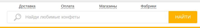 Официальный сайт магазина Аленка