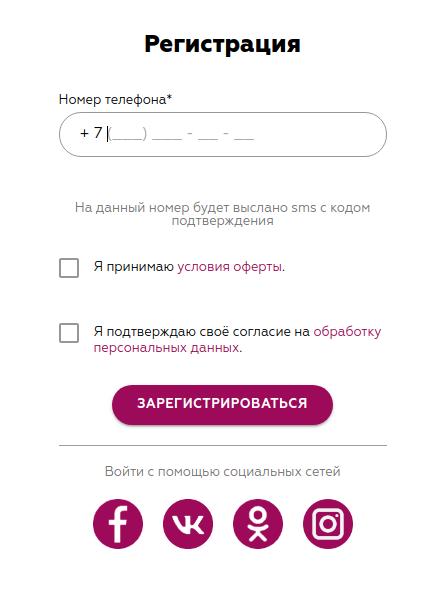 Vmestecard.ru - регистрация карты Вместе