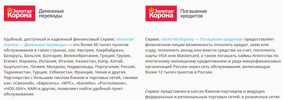 Официальный сайт РНКО