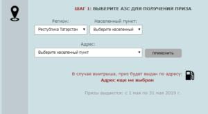айданаазс.рф - регистрация кода