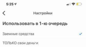 Карта Халва от Совкомбанк: подробно об условиях получения и тарифах по карте