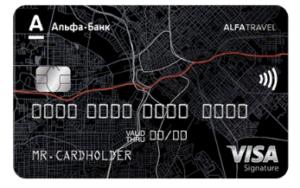 """Карта """"Альфа Тревел"""" от Альфа Банк"""