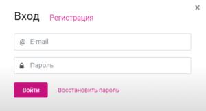 kinomax.ru - активировать карту