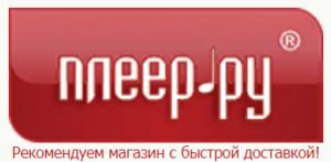 200 pleer.ru - регистрация кода