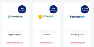 bonus.vtb.ru - бонусы ВТБ Коллекция