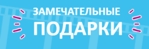 oreopeople.com - зарегистрировать код