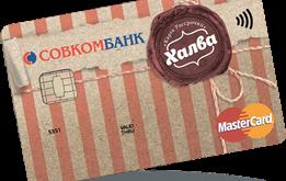 Карта рассрочки Халва от Совкомбанк