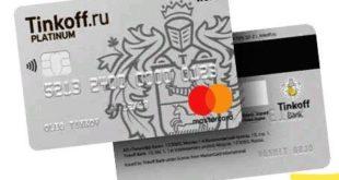 Топовые кредитные карты Тинькофф