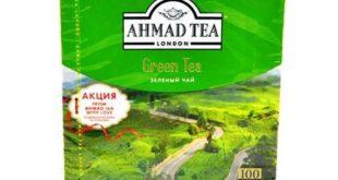 promoahmadtea.ru - зарегистрировать чек акции Ahmad Tea и магазинов Магнит