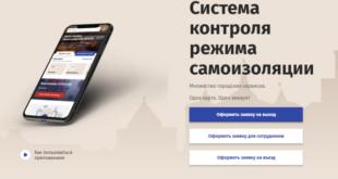 nn card карта жителя Нижегородской области - регистрация